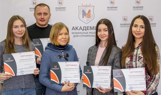 Студенты ПГТУ прошли обучение в Академии МРС